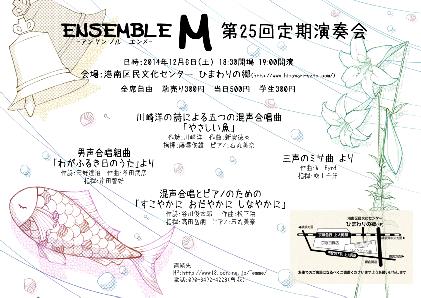s2_2014Mweb.png