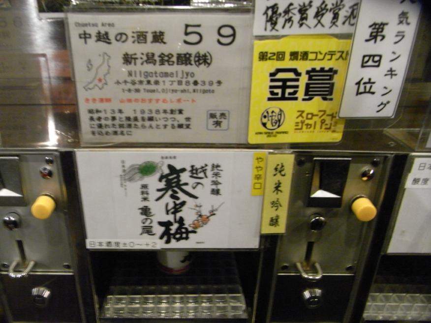 s_RIMG3593.JPG